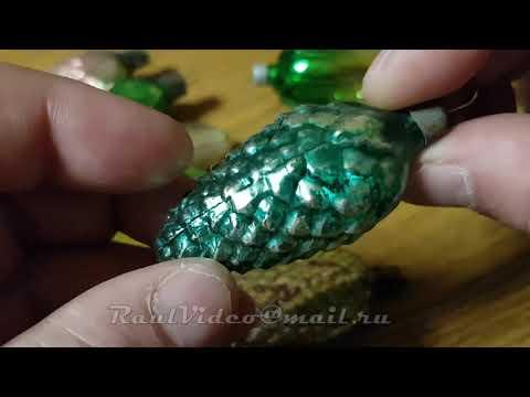 Елочные игрушки стеклянные 12 Шишки початки кукурузные