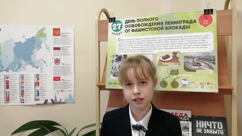 Усманова Дарья Опять война опять блокада