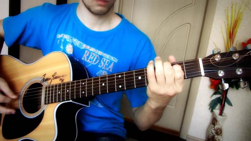 Tito Tarantula After dark Аккорды урок на гитаре