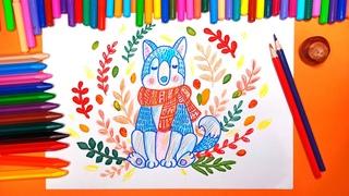 Рисуем Хаски в шарфике 🐕
