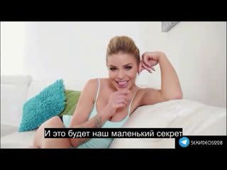 Jessa Rhodes русская озвучка