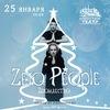 Zero People | 25 января | Барнаул