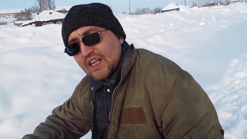 Россия под подошвой Russia under the sole Russian rap