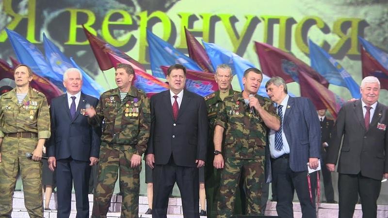Бача... Финальная песня в Лужниках. 31 годовщина вывода советских войск из Афганистана