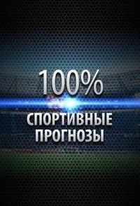 Букмекерская контора windbet ставки на спорт онлайн гид