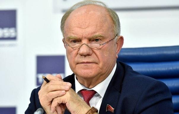 Зюганов не исключил проведение в России досрочных президентских выборов