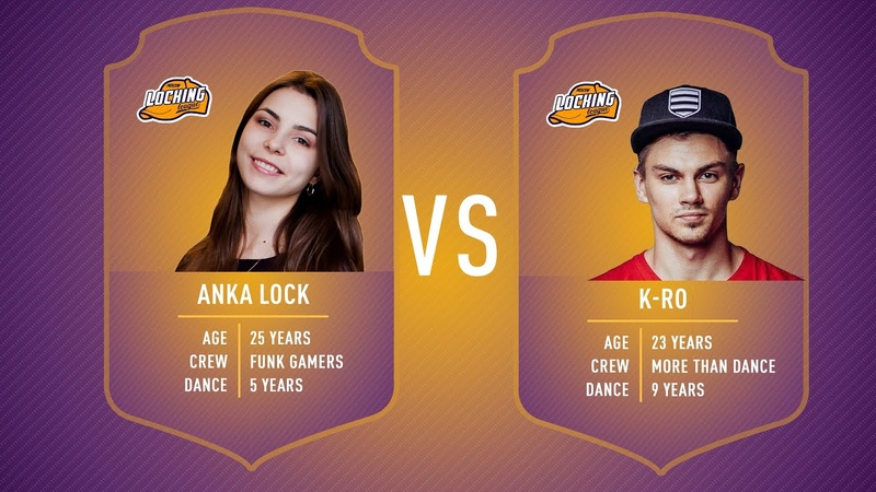 Moscow Locking League 2 nd tour K Ro VS Anka Lock