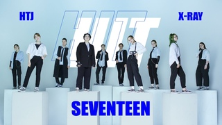 SEVENTEEN (세븐틴) - HIT dance cover by HTJ (feat X-RAY)