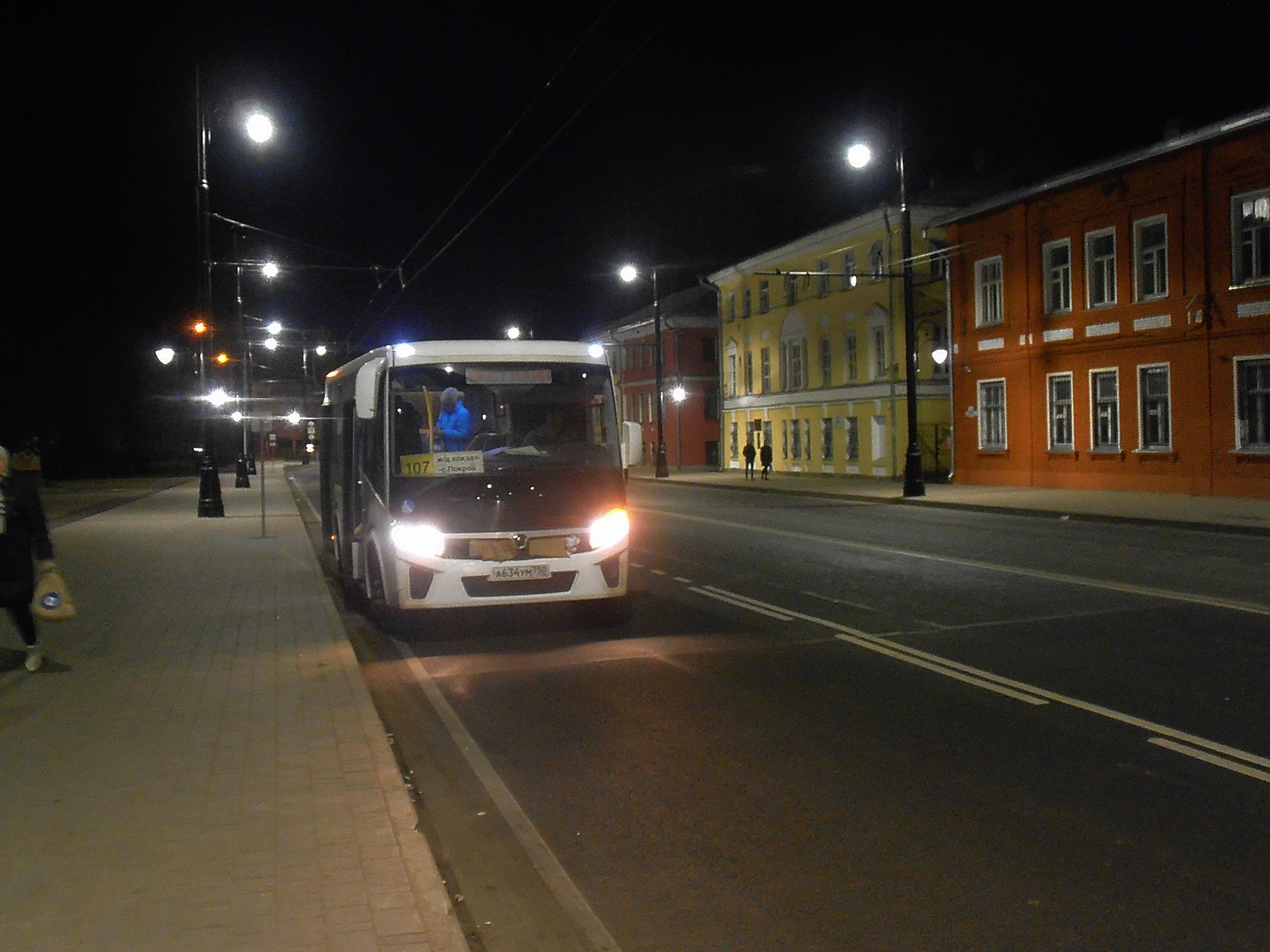 Автобус №107