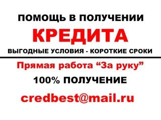 Севастополь займ под материнский капитал