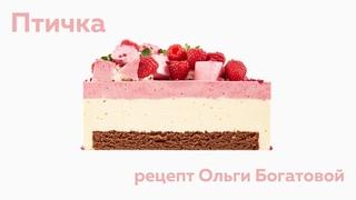 Торт Птичье молоко и конфеты
