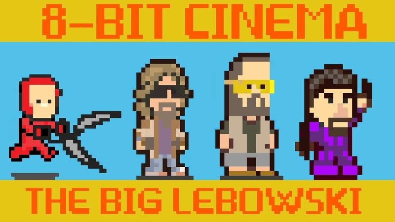 The Big Lebowski 8 Bit Cinema