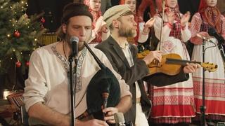 """Отава Ё и """"Василиса"""" - Днесь Христос родился (Otava Yo and Vasilisa - The Day Christ Was Born)"""