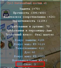 3syNjffxr8A.jpg
