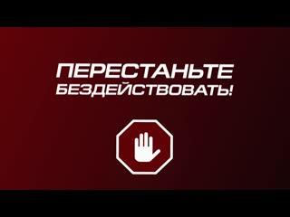 Видео презентация для MG Partners-Взыскание долгов с юридических и физических лиц