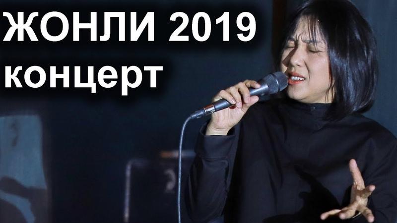 Севара Назархондан янги альбом тақдимоти ТЎЛИҚ
