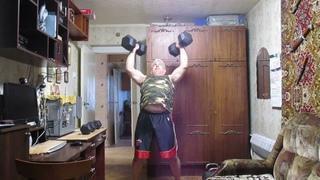 Жим гантелей стоя по 30 кг на 15