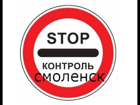 Услуга года Алко тестер в лице сотрудника ДПС Смоленск с озвучкой пере залив