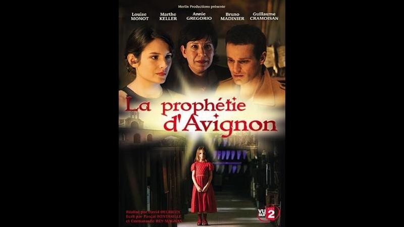 Авиньонское пророчество 8 серия детектив криминал 2007 Франция Бельгия Швейцария