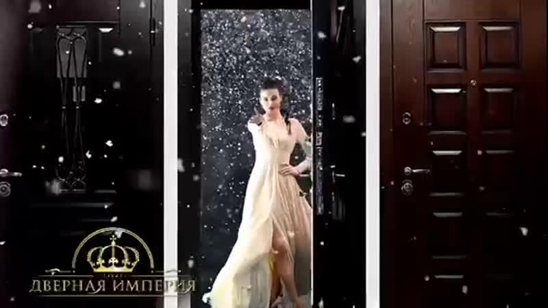 Дверная Империя