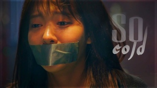 »Min Seol Ah | So Cold«  The Penthouse FMV