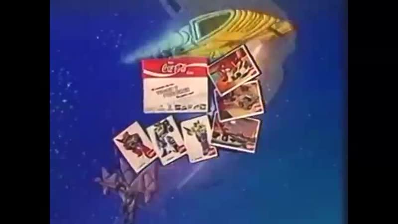 1986 Publicidad de Antaño Coca-Cola Transformers Album de Figuritas