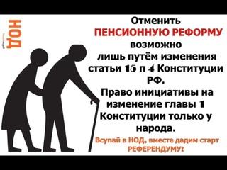 Шок! Коммунисты признались, что повысить пенсионный возраст приказал МВФ.