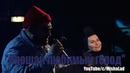 NEW! ПРОЩАЙ ЛЮБИМЫЙ ГОРОД НАРГИЗ ft. БАСТА LIVE КОНЦЕРТ МАКСИМА ФАДЕЕВА