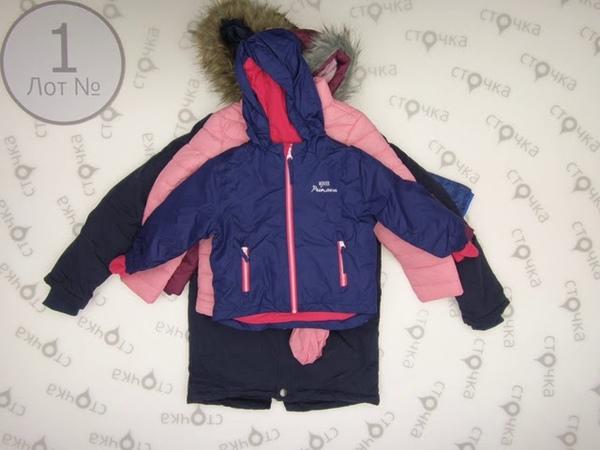 Lupilu Pepperts Kids Puffa Autumn Winter 1 Цена за кг 21 33 евро сток одежда оптом