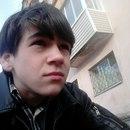 Фотоальбом Михаила Герасимова