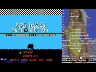 Paris-Dakar Rally Special (Famicom) - live-stream [English translation]