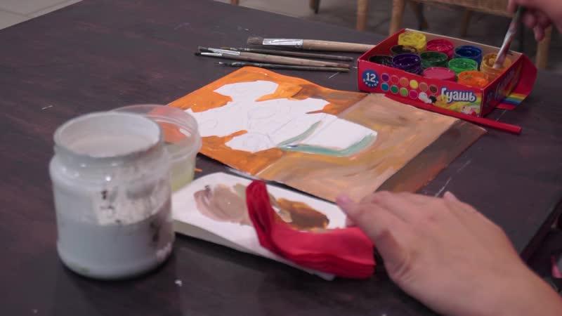 Двенадцатое занятие Цветочный натюрморт гуашью