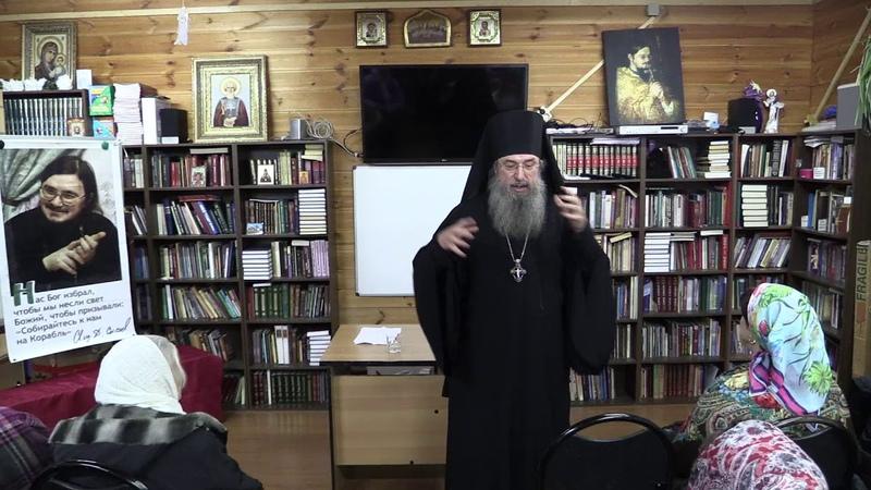 Иисусова молитва Беседа архимандрита Мелхиседека Артюхина Часть I