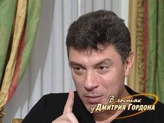 Немцов о том в чем разница между Украиной и Россией