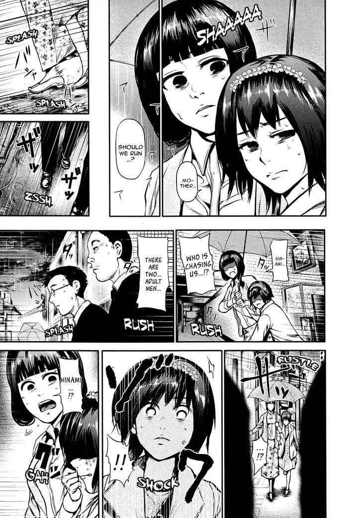 Tokyo Ghoul, Vol.2 Chapter 14 Rain Shower, image #17
