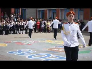 Плац   концерт ПЗ 2018 convert video online com