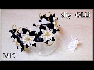 DIY | Элегантный школьный ободок | Flores de cintas | Back to school