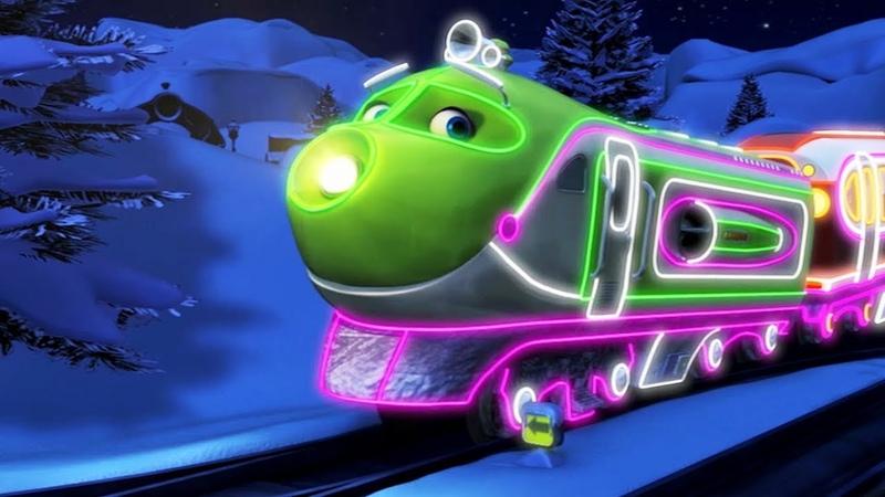 Мультики Веселые паровозики из Чаггингтона Снежная мгла Команда особого назначения