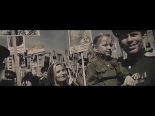 Олег Газманов - Бессмертный полк (премьера клипа, 2018) (0+)