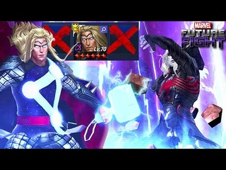HERALD THOR BUT WITH NO TEAM DESTROYS KNULL - Marvel Future Fight