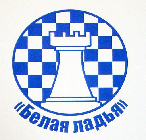 Отель Yalta Intourist и кинокомпания «Союз Маринс Групп» выступят партнерами Международного шахматного турнира «Белая ладья»