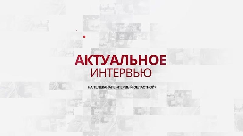 БОЛЬШОЕ ДЕЛО на канале Первый областной Как защитить свои трудовые права при коронавирусе