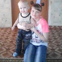 Фотография анкеты Анастасии Котик ВКонтакте