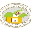 Центральная избирательная комиссия Марий Эл