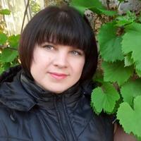 Фотография профиля Ольги Ерофеевой ВКонтакте