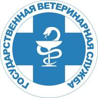Ветеринарная служба города Севастополя