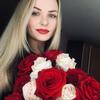Ирина Кололеева
