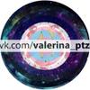 ValeriNa PTZ