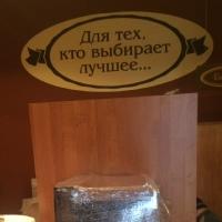 Фотография Дон Макларан ВКонтакте
