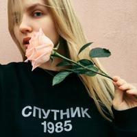 Фотография Марии Белой ВКонтакте